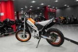 Сведения о мотоцикл Yamaha XG250 Tricker: описание, технические характеристики.