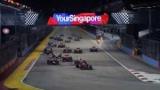 Трек Сингапура сократилась до двух метров