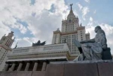 Из окна высотки в МОСКВЕ выпал студент