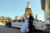 Россиянам разрешили выбрать день свадьбы